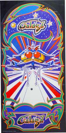 Which Galaga Artwork Is Correct